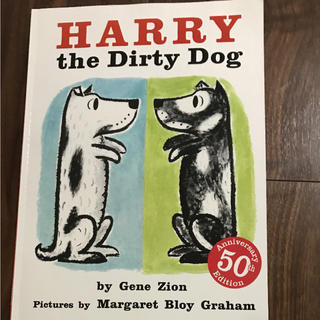 HARRY the Dirty Dog どろんこハリー 洋書 絵本(洋書)