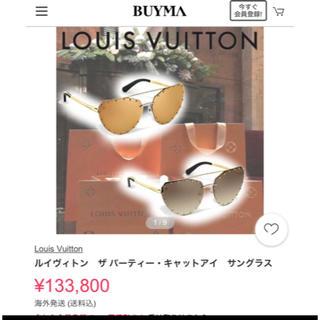 ルイヴィトン(LOUIS VUITTON)の今期新作 新品未使用 ルイヴィトン  サングラス(サングラス/メガネ)