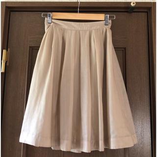 ユニクロ(UNIQLO)のユニクロ 膝丈スカート(ひざ丈スカート)