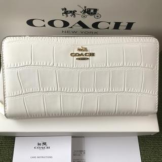 コーチ(COACH)のコーチ 長財布 COACH ラウンドファスナー ホワイト(財布)