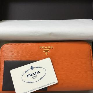 プラダ(PRADA)のPRADA/プラダ  レディース長財布  オレンジ(財布)