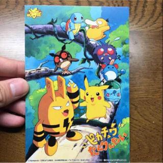 ポケモン(ポケモン)のポケモン ポストカード 3枚セット(使用済み切手/官製はがき)