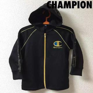 チャンピオン(Champion)の98 チャンピオン CHAMPION ジップ ジャージ 金刺繍 90(ジャケット/上着)