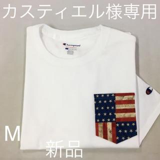 チャンピオン(Champion)のカスティエル様専用 チャンピオンポケット付きT 白の M(Tシャツ/カットソー(半袖/袖なし))