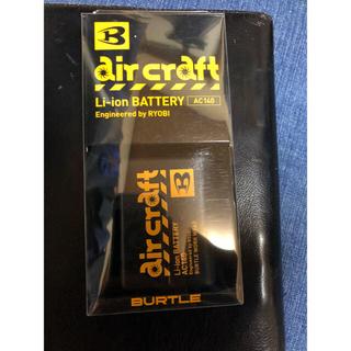 バートル(BURTLE)の二ブル様 専用バートル バッテリー AC140 ファン(その他)