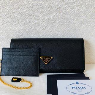 新品同様 プラダ サフィアーノ レザー 二つ折り 長財布 ブラック パスケース付