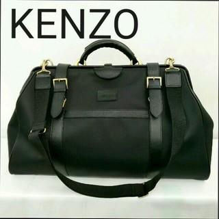 ケンゾー(KENZO)の■新品同様■KEOZO ケンゾー■ボストン バッグ ショルダー ドクター 黒(ボストンバッグ)