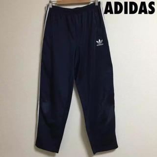アディダス(adidas)の2511 adidas アディダス ジャージ パンツ(その他)