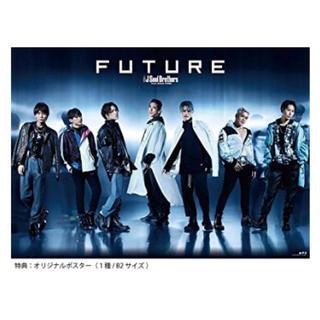 サンダイメジェイソウルブラザーズ(三代目 J Soul Brothers)の三代目B2サイズポスター(ポスター)