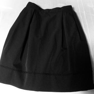 アンテプリマ(ANTEPRIMA)のvivi様専用  アンテプリマ スカート(ひざ丈スカート)