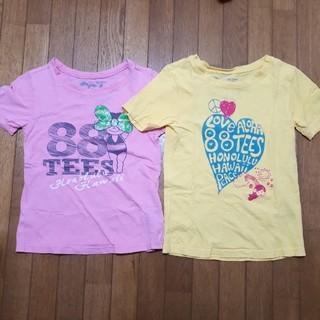 エイティーエイティーズ(88TEES)の値下げ♥88tees Tシャツ 2枚セット キッズ イエロー ピンク(Tシャツ/カットソー)