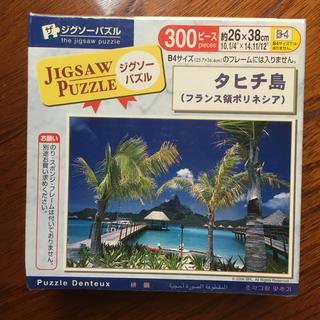 ジグソー(ZIGSAW)のジグソーパズル(その他)