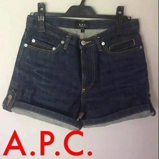 アーペーセー(A.P.C)のA.P.C. アーペーセー デニム ショートパンツ(デニム/ジーンズ)