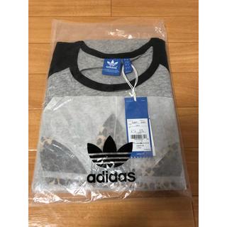 アディダス(adidas)の新品未使用・adidas豹柄ロゴ 七分袖 Lサイズ(Tシャツ/カットソー(七分/長袖))