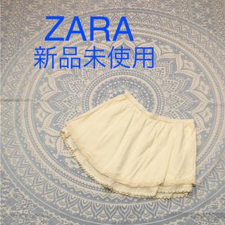 ザラ(ZARA)のZARAスカート(ミニスカート)