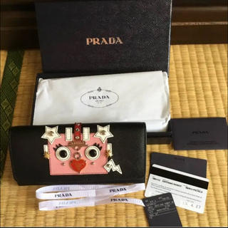 プラダ(PRADA)の新品❤️未使用❤️プラダ❤️ロボット❤️財布❤️サフィアーノ❤️長財布(財布)