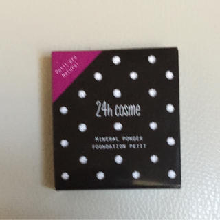 ニジュウヨンエイチコスメ(24h cosme)の8様専用♡(ファンデーション)