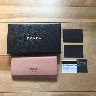 プラダ(PRADA)の本物♡プラダPRADA♡長財布♡サフィアーノメタルピンクベージュORCHIDEA(財布)