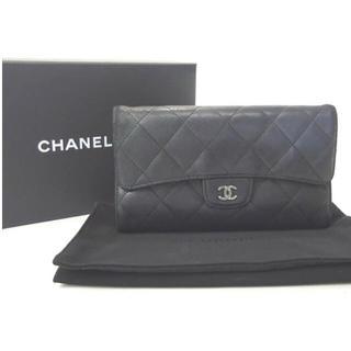 シャネル(CHANEL)のCHANEL長財布 三つ折り財布 マトラッセ ブラック レディース(財布)