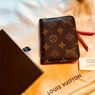 ルイヴィトン(LOUIS VUITTON)のレア超美品 ルイヴィトン 二つ折りお財布(財布)