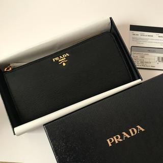 プラダ(PRADA)の【ラスト1点】PRADA プラダ 長財布★ブラック(財布)