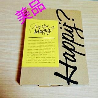 アラシ(嵐)の嵐 Are You Happy? DVD 初回限定盤 (ミュージック)