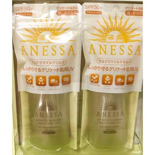 アネッサ(ANESSA)のアネッサ パーフェクトUV マイルドミルク SPF50 60mL(日焼け止め/サンオイル)
