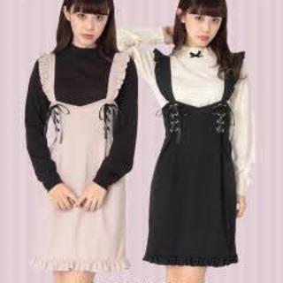 Ank Rouge♡スカート