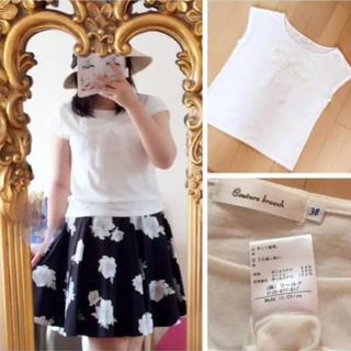 クチュールブローチ(Couture Brooch)の♡クチュールブローチ♡リボンモチーフカットソー(カットソー(半袖/袖なし))