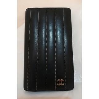シャネル(CHANEL)のシャネル マドモアゼル 黒×シルバー 長財布(財布)