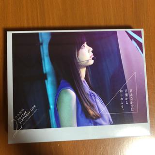 ノギザカフォーティーシックス(乃木坂46)の乃木坂 2nd ブルーレイ(ミュージック)
