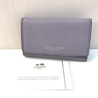 コーチ(COACH)の【美品】COACH♡6連キーケース♡レザー♡パープル♡(キーケース)