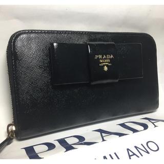 プラダ(PRADA)のPRADA☆長財布☆サフィアーノ☆リボン(財布)