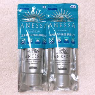 アネッサ(ANESSA)の【新品】アネッサ 薬用美白エッセンスフェイシャルUV AB ×2個(日焼け止め/サンオイル)