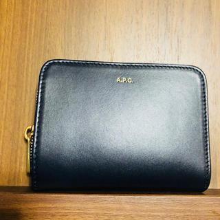 アーペーセー(A.P.C)のA.P.C. 二つ折りレザー財布(巾着なし)(財布)