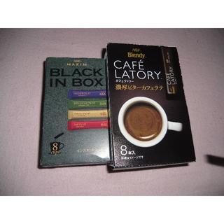 アジノモト(味の素)の[新品・送料込]ブレンディCAFE LATORY マキシムBlack in bo(コーヒー)