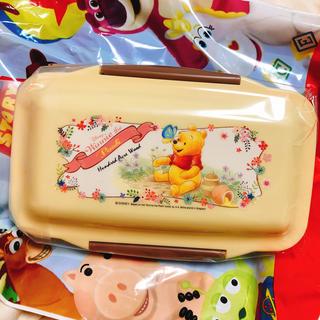 ディズニー(Disney)のプーさん ドームランチボックス(弁当用品)
