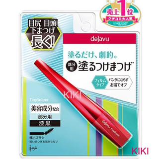 スリーシーイー(3ce)の正規品 新品 3CE ティント LIP♡スタイルナンダ(口紅)
