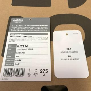 アディダス(adidas)のYEEZY BOOST 350 V2 RED (スニーカー)