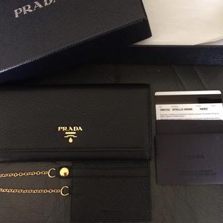 新品未使用 プラダ レザー折長財布 ブラック黒 カードコインケースチェーンバッグ