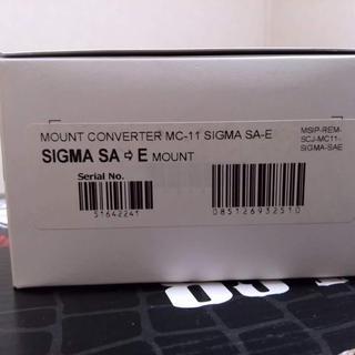シグマ(SIGMA)のSIGMA マウントコンバーター MC-11 シグマSA-E用 シグマ(デジタル一眼)
