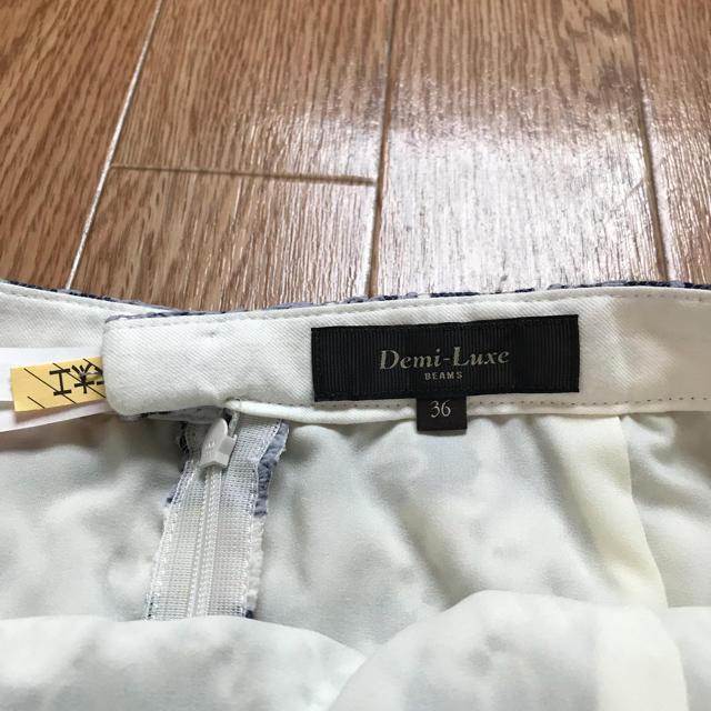 Demi-Luxe BEAMS(デミルクスビームス)のデミルクス ビームス レースタイトスカート レディースのスカート(ひざ丈スカート)の商品写真