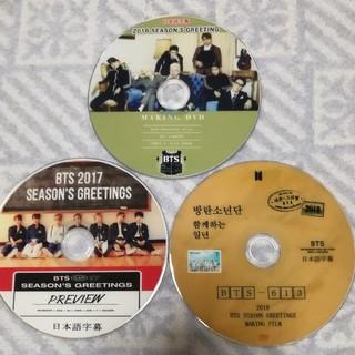ボウダンショウネンダン(防弾少年団(BTS))のBTS シーグリ2016~2018 DVD3枚セット(ミュージック)