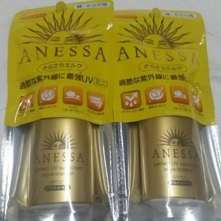 アネッサ(ANESSA)の+未開封 アネッサ+(日焼け止め/サンオイル)