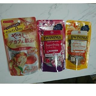 カルディ(KALDI)のノンカフェイン  フレーバーティー  3袋セット(茶)