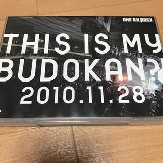 ワンオクロック(ONE OK ROCK)のONE OK ROCK  THIS IS My BUDOKAN?!(ミュージック)