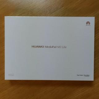 アンドロイド(ANDROID)のHUAWEI MediaPad M3 Lite LTE 10インチ 新品未開封(タブレット)