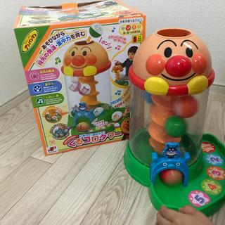 まま♡様専用 アンパンマン くるコロタワー(知育玩具)
