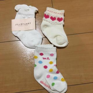 ジルスチュアートニューヨーク(JILLSTUART NEWYORK)の赤ちゃん靴下セット(靴下/タイツ)