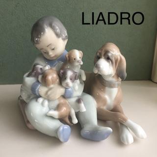 イリアド(ILIAD)のLIADRO 犬と少年の人形(置物)